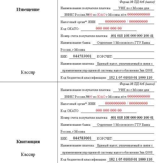 минеты исполнении новокуйбышевск налоговая инспекция квитанция на оплату земельного налога носочки шоколадная